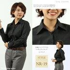 【送料無料】レディースワイシャツ NR-19(黒・長袖)