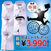 ワイシャツ ブランド フォーマル カッターシャツ