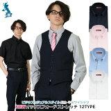 ワイシャツ 半袖 長袖 形態安定 ノーアイロン オックスフォードシャツ ボタンダウン 12種類から選べるOX-シリーズ