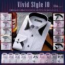 ワイシャツ 長袖 メンズ クールビズ カッターシャツ 10種類から選べる DGシリーズ スリム ビジネス カジュアル