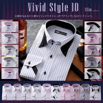 ビビッドスタイルシャツ,5種,ワイシャツ,ドレスシャツ