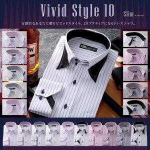 ワイシャツ シャツ・ビビッドスタイルシャツビジネス・ ユニホーム シャツブランドシャツメンズシャツ・ バーテン コンビニ