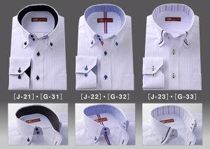 ドゥエボットーニ・ドレスシャツ,8TYPE,16種,ワイシャツ,ドレスシャツ