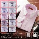 楽天ワイシャツ 長袖 メンズ クールビズ カッターシャツ 10種類から選べる MPシリーズ ビジネス カジュアル