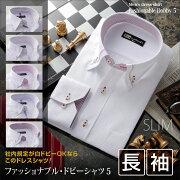 ワイシャツ シャツ・ファッショナブルドビーシャツビジネス・ ユニホーム シャツブランドシャツメンズシャツ・ バーテン コンビニ