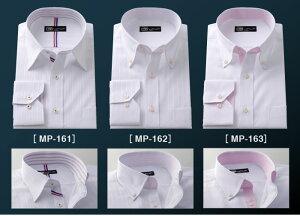 ファッショナブルドビーシャツ,5種,ワイシャツ,ドレスシャツ