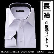 ワイシャツ レギュラー ブラック コンビニ