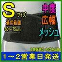 腰痛ベルト コルセット 骨盤ベルト 腰 サポーター 涼しい 通気性あり...