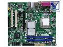 アールデバイスで買える「DG41TY Intel Corporation microATX マザーボード Intel 82G41 Chipset/LGA775【中古マザーボード】」の画像です。価格は6,000円になります。