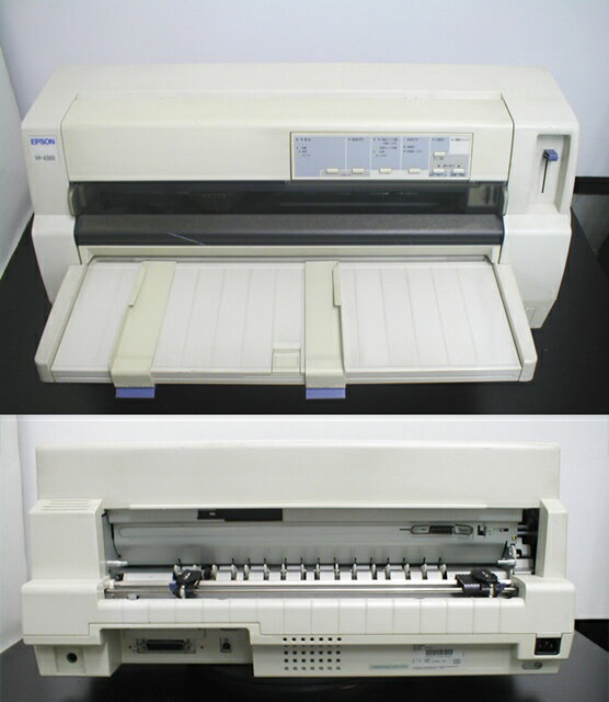 VP-4300 EPSON ドットプリンタ シートガイド付【中古】【全品送料無料セール中!】