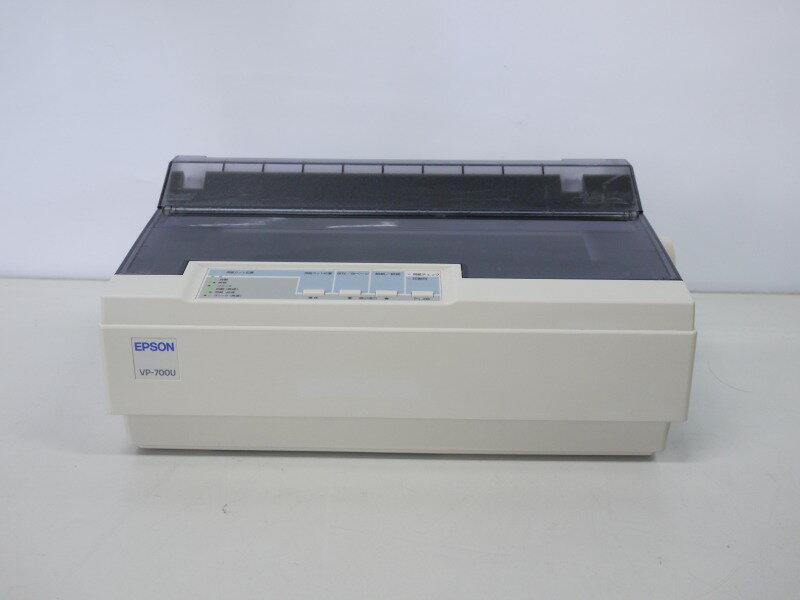VP-700U EPSON ドットプリンタ USB対応モデル 単票用紙ガイド無し【中古】【全品送料無料セール中!】
