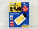 WN-B11/PCMH I-O DATA 11Mbps無線LANアダプタPCカード Windows用【未使用品】
