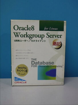 Oracle8 Workgroup Server for Linux R8.0.5 5同時ユーザー/10クライアント 【中古】【送料無料セール中! (大型商品は対象外)】
