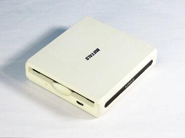 MO-PL1300U2 BUFFALO SB 2.0/1.1対応 1.3GB 3.5インチMOドライブ バスパワー駆動対応【中古】【送料無料セール中! (大型商品は対象外)】