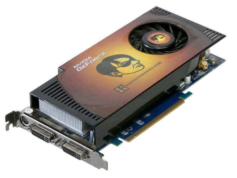 玄人志向 GeForce 9800GT 512MB DVIx2(DualLinkDVI)/TV-OUT(HDTV) PCI-Express2.0 x16 GF9800GT-E512HW【中古】画像