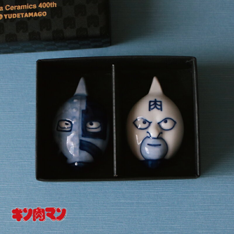 箸・カトラリー, 箸置き  400
