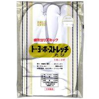 日本製トーヨーボーストレッチたび5枚コハゼ白足袋綿使用足にピッタリアイロン不要