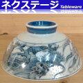辰【竜・龍】【2012年干支】茶碗大