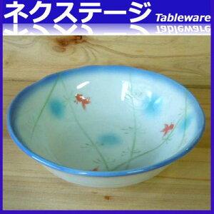 涼しげな 金魚の小鉢!!  金魚 小鉢※一部アウトレット商品を含みます