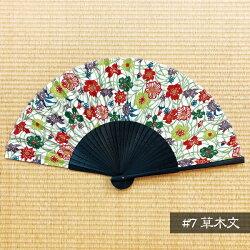 型染紙の扇子【メール便送料無料】 扇子 京都 和雑貨