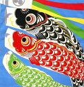 【 風呂敷 】 鯉のぼり ブルー 綿 小風呂敷(約50cm巾...