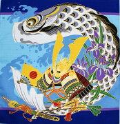 タペストリー ふろしき 鯉のぼり コンパクト インテリア