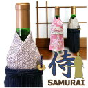 I_bottle_samurai01