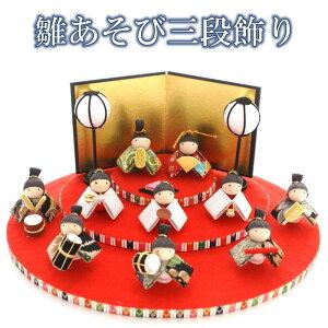 ひな祭り ひな人形 桃の節句 コンパクト ディスプレイ ディスプレー インテリア