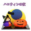 ハロウィンの夜  ハロウィン 置物 かぼちゃ halloween pu...