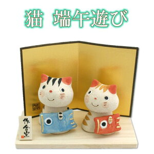 Dano's Festival Decoration Staturine Seto ware Cat Dano Play [Kabuto Warrior Koinobori Children's Day Pottery May Dolls Neko Neko Mini Compact Accessories اليابانية 5 Moon الموسم أربعة مواسم الداخلية]