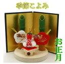 【 正月 飾り 置物 】季節こよみ お正月 [鏡餅 海老 門...