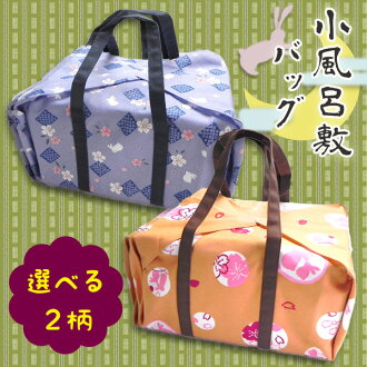 Bento bag! small furoshiki bag rabbit design ( ブルー・カラシ ) hand towel (Tenugui) Furoshiki (wrapping cloth) fan mail order ' works! or honpo '