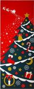 手ぬぐい四季彩布12月クリスマス【冬・クリスマスツリー・もみの木】日本手拭い(てぬぐい)♪手ぬぐい専門店「わざっか本舗」【P19Jul15】
