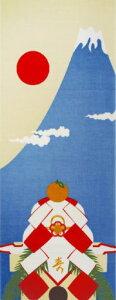 メール便無料企画開催中!プリントてぬぐい[四季彩布]手ぬぐい 【1月・元旦・お正月】初日の出...