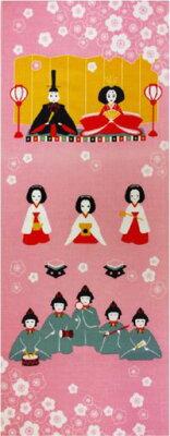 手ぬぐい 四季彩布3月 ひな祭り【ひなまつり・お雛様・雛祭り・雛人形・桃の節句・日本手拭い(て…