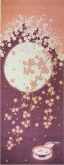 四季彩布 手ぬぐい 月と桜