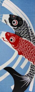 手ぬぐい 手拭い四季彩布 5月 鯉のぼり 日本製(MADE IN JAPAN)端午の節句 こどもの日 こいのぼり 日本手拭い