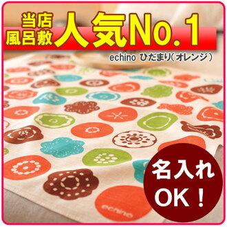 ( エチノ ) furoshiki echino cotton furoshiki two width (75 cm) hidamari (orange).