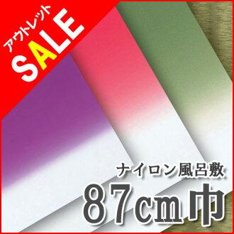 Furoshiki nylon blur 二四 width large format furoshiki plain and gradient purple, red, Rikyu ◆ store cheap furoshiki ( fukusa ), wipe the Furoshiki (wrapping cloth) from brand ( Sibilla dream two Nagare ) if you buy a furoshiki wrapping cloth silk furoshik