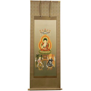 Hanging scrolls Hanging scroll Tomorrow Soto Sanson Fossil Kobayashi Kagaku Andon It is a size often used in Shikoku. Free shipping nationwide No cash on delivery fees Included hanging scroll accessories 3 piece set