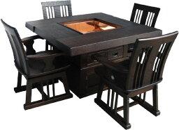 民芸家具 鋸目 囲炉裏セット 110 全国送料無料 代引き不可 炉付き机・椅子のセット メーカー直送玄関渡し