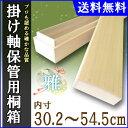 Miyabi-sam01