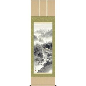 hanging axis hanging scroll Sansui Yumine Mizuaki (Yuken Nakayama) New hanging scroll (kakejiku) sales product after ordering