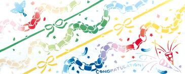 [気音間]手ぬぐい お祝い パーティ コングラッチュレーション(リボン クラッカー) 日本手拭い(てぬぐい)