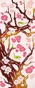 【メール便送料無料!】[気音間]注染手ぬぐい春待ち梅【日本手拭い(てぬぐい)】【うめ・鶯(うぐいす)・新春・春・冬】手ぬぐい(てぬぐい)風呂敷(ふろしき)扇子通販「わざっか本舗」