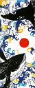 [気音間]手ぬぐい 縁起 恵比寿鯨(えびすくじら) 日本手拭い(てぬぐい)