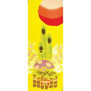 [Wafuka] Kadomatsu Japan Tenugui New Year's decoration lucky charm Japanese style