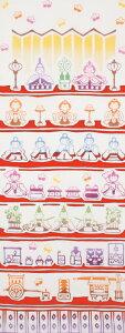 [和布華(わふか)]手ぬぐい ひな壇飾り日本手拭い(てぬぐい) お雛様 ひな人形 桃の節句 ひなまつり 和風 タペストリー