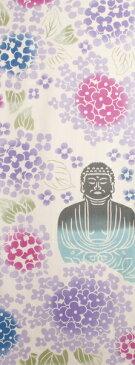 [和布華(わふか)]手ぬぐい 紫陽花と大仏【日本手拭い(てぬぐい)紫陽花(あじさい) 梅雨 大仏様 風景柄 和柄 花柄】