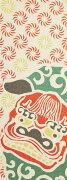【手ぬぐい・メール便送料無料対象商品♪】[和布華(わふか)]獅子舞踊り(金糸)【日本手拭い(てぬぐい)・お正月・縁起物・和風】手ぬぐい専門店「わざっか本舗」